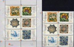 Kachel 1999 Portugal-Madeira 198/3+ Block 19 ** 20€ Azulejo Kunst Museum Funchal Hojita Blocs S/s Sheets M/s Bf Art - Blocks & Sheetlets