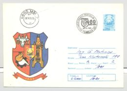 COAT OF ARMS, IASI TOWN, COVER STATIONERY, ENTIER POSTAL, 1981, ROMANIA - Enveloppes