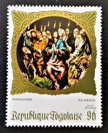 PENTECOTE - TABLEAU DU GRECO 1969 - NEUF ** - YT PA 111 - MI 718A - Togo (1960-...)