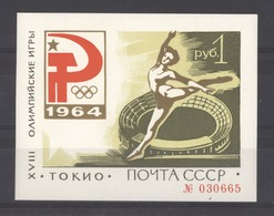 Russie  -  Blocs  :  Yv  33  ** - 1923-1991 URSS