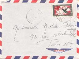 TCHAD ENVELOPPE DU 8 MARS 1961 DE FORT LAMY POUR PARIS AU DOS Ets TRAINAR & Cie - Tchad (1960-...)