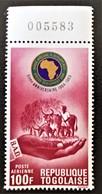 BANQUE AFRICAINE DU DEVELOPPEMENT 1969 - NEUF ** - YT PA - HAUT DE FEUILLE NUMEROTE - Togo (1960-...)