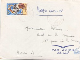 TCHAD ENVELOPPE DU 7 AOUT 1967 DE FORT LAMY POUR NANTES - Tchad (1960-...)