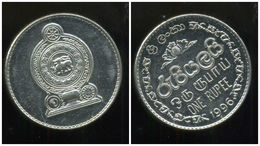 SRI LANKA  1  Rupee  1996 - Sri Lanka