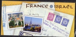 France - Emission Commune - 2008 - P4299 **  - France - Israël, Sous Blister - France