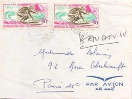 TCHAD ENVELOPPE DU 26 JUIN 1968 DE FORT LAMY POUR PARIS - Tchad (1960-...)