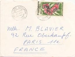 TCHAD ENVELOPPE DE AVRIL 1963 DE FORT LAMY POUR PARIS - Tchad (1960-...)