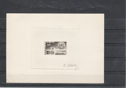 HAUTE VOLTA    EPREUVE D'ARTISTE N° 132  4è  JOURNEE  METEOROLOGIQUE  MONDIALE - Haute-Volta (1958-1984)