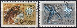 USSR 1967 2 V  Used Winter Olympic Games Grenoble Ski Jumping Figure Skating - Jumping