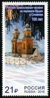 Russia 2016 Joint Issue With Slovenia 100th Anniv Russian Orthodox Chapel Architecture Churches Cathedrals Stamp MNH - 1992-.... Federation