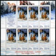 Russia 2016 Sheet Joint Issue Slovenia 100th Anniv Russian Orthodox Chapel Architecture Churches Cathedrals Stamps MNH - Celebrations