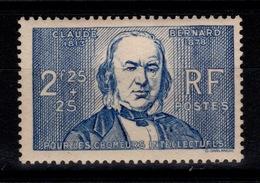 YV 439 Chomeurs Intellectuels N** Cote 32 Eur - France