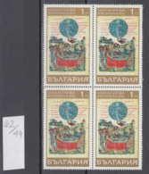 49K62 / 1936 Bulgaria 1969 Michel Nr. 1871 -  Chronik Von Konstantin Manassie ,Manasses Chronicle ,  Tod Von Ivan Asen - Museums
