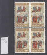 49K64 / 1937 Bulgaria 1969 Michel Nr. 1872 Chronik Konstantin Manassie, Uberfall Und Gefangennahme Von Kaiser Nikephoros - Museums
