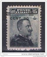 SCUTARI  D' ALBANIA  VARIETA':  1916  SOPRASTAMPATO  -  30 Pa./20 C./15 C. GRIGIO-NERO  L. -  SASS. 10 A - Albania
