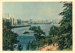 RUSSIE ( RUSSIA ) * ( Moscou , Mockba , Moscow ) Scan Recto Et Verso - Russie