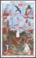 Liberia 1994 Mi# 1582-93** BIRDS - Liberia