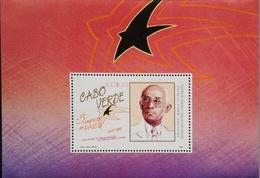 Cape Verde 1988  3rd.Communist Party (PAICV) Congress S/S - Cape Verde