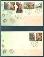 AUSTRALIA  - FDC - 1.10.1996 - DOG CAT HORSE - Yv 1546-1553 - Lot 18626 - Premiers Jours (FDC)