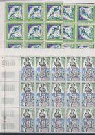 Monaco  N° 1202 XX En 22 Exemplaires+ 1204 / 05 En 14 Exemplaires Sans Charnière  à 50 % Faciale TB - Poste Aérienne