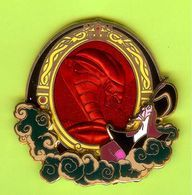 Pin's BD Disney Jafar Serpent ÉL250 (Verre Coloré) Double Moule RARE - 1P21 - Disney