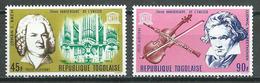 Togo Poste Aérienne YT N°69/70 UNESCO Grands Musiciens Neuf ** - Togo (1960-...)