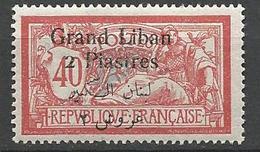 GRAND LIBAN  N° 31  NEUF* PETITE TRACE DE CHARNIERE / MH - Grand Liban (1924-1945)