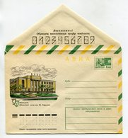 COVER USSR 1975 MAGADAN REGIONAL THEATRE NAMED AFTER M.GORKY #75-394 - 1970-79