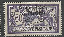 GRAND LIBAN  N° 33  NEUF* CHARNIERE / MH - Grand Liban (1924-1945)