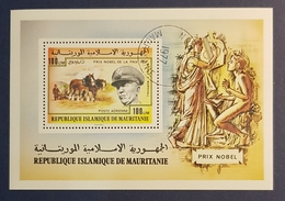 1977 Airmail, Nobel Prize Winners, Republique Islamique De Mauritanie, Used - Mauritania (1960-...)