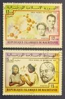 1977 Airmail, Nobel Prize Winners, Republique Islamique De Mauritanie, Used - Mauritanie (1960-...)