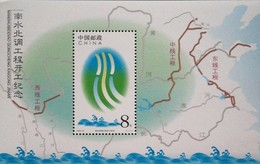 China  2002 Dams S/S - 1949 - ... People's Republic