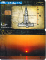 GREECE - The 7 Wonders/The Lighthouse Of Alexandria, Collectors Card 41, Tirage 12500, 01/02, Used - Greece