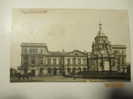 LATVIA  RIGA BAHNHOF RAILWAY STATION , WWI EISENBAHNER SOLDATENHEIM FRAUENVERAINS OSTPREUSSEN , ORTHODOX CHURCH  ,0 - Gares - Sans Trains