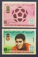 1977 Football World Cup, Argentina 1978, Republique Islamique De Mauritanie, Used - Mauritanie (1960-...)