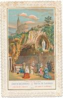 Image Pieuse, Bord Dentelé - Grotte De LOURDES - Scan Recto-verso - Images Religieuses