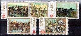 Serie De Bulgaria N ºYvert 1854/58 (**) Valor Catálogo 8.5€ - Bulgaria