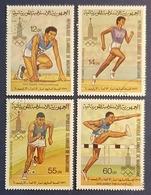 1979 Olympic Games, Moscow 1980, USSR, Republique Islamique De Mauritanie, Used - Mauritanie (1960-...)