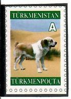 Turkmenistan .Definitive 2004 (Dog). 1v: A - Imperf, Self/ Adh - Turkménistan