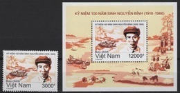 Vietnam (2018) - Set + Block -  /   People - Ships - Viêt-Nam