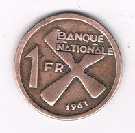 1 FRANC  1961 KATANGA  CONGO /8594/ - Katanga