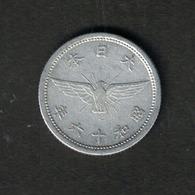 Japan Y#60 1941 5 Sen - Japon
