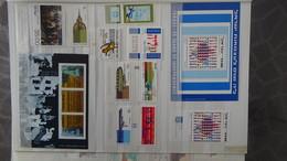 Grosse Collection De Timbres + Blocs + Carnets D'Israël Tous Avec Tabs Et **. Côte ++ A Saisir !!! - Timbres