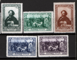 Russia 1944 Unif. 938/42 */MH VF/F - 1923-1991 URSS