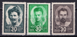 Russia 1944 Unif. 928/30 */MH VF - 1923-1991 URSS