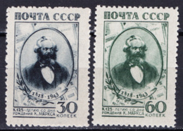 Russia 1943 Unif. 909/10 */MH VF - 1923-1991 URSS