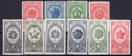 Russia 1943 Unif. 895/904 */MH VF - 1923-1991 URSS