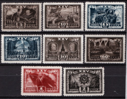 Russia 1943 Unif. 871/78 */MH VF/F - 1923-1991 URSS