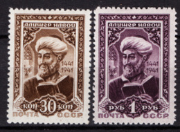 Russia 1942 Unif. 850/51 */MH VF/F - 1923-1991 URSS