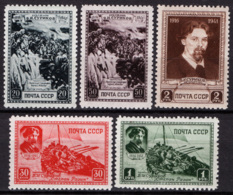 Russia 1941 Unif. 838/42 */MH VF/F - 1923-1991 URSS
